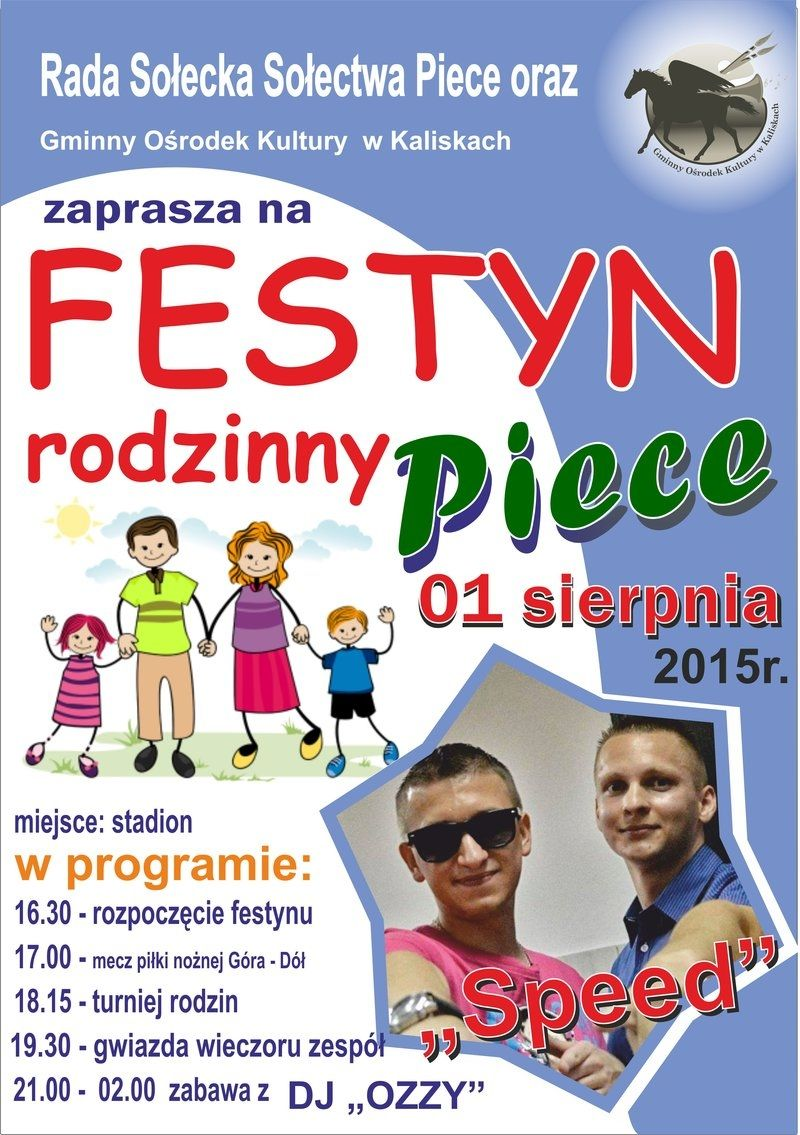 rsz_plakat_piece