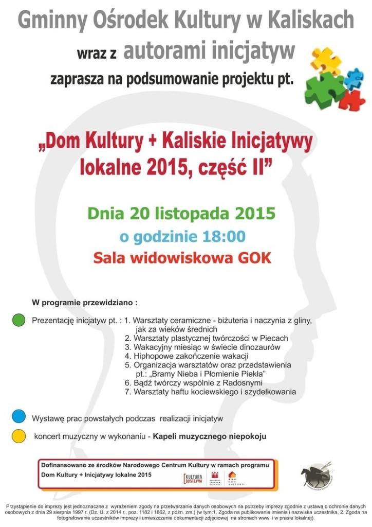 rsz_plakat_zaproszenie_na_imprezę