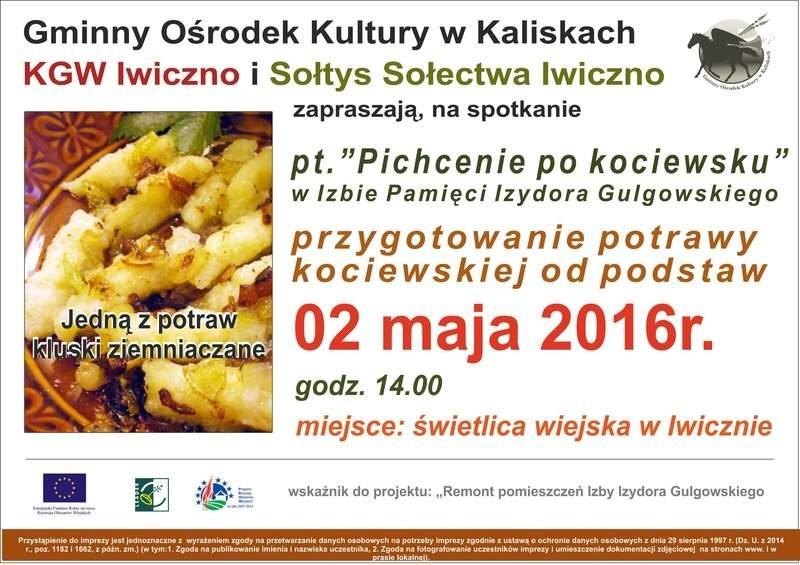 rsz_pichcenie_po_kciewsku